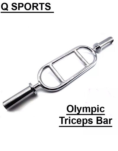 triceps-bar04