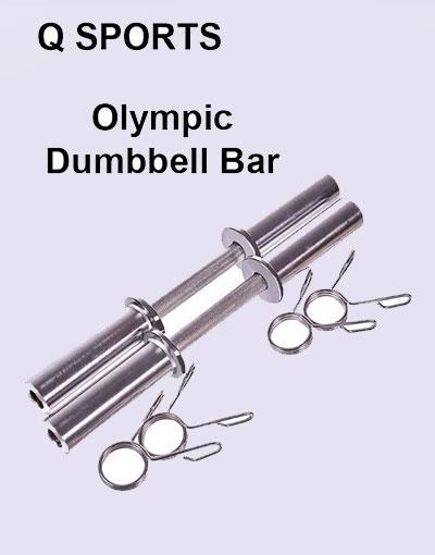 dumbbell-p4